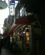 永楽(大井町ラーメン)