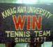 K.U. WIN!