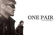 【新生】ONE PAIR