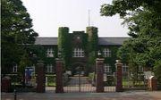 立教大学物理学科1991年入学