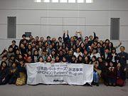 国際交流基金日本語パートナーズ