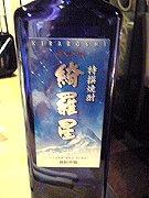 中野・高円寺近辺で飲む会