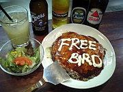 お好み焼き・鉄板焼 FREE BIRD