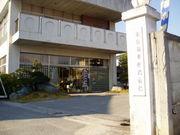 東京福幸株式会社