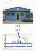 ザ・ブルー・ボックス