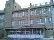 北海道砂川市立砂川小学校