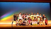♪ぎふ児童合唱団♪