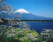 いつかは富士山!!