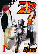72【The Soul of Bikes】