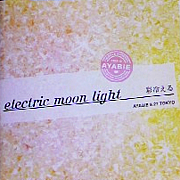 electric moon light