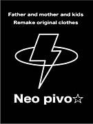 リメイクshop【Neo pivo☆】