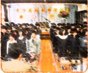 清明学園幼稚園1991年3月卒園生
