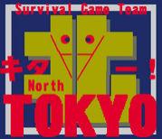 ゲームサークル「北東京連合」