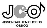 JCO混声合唱