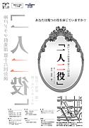 神戸ドラマ倶楽部