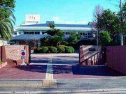 広島市立本川小学校