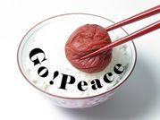 Go!Peace