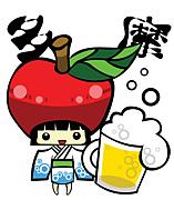 多摩りんご会