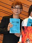 山寺宏一の銭形警部を応援する!!