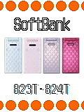 SoftBank 823T・824T