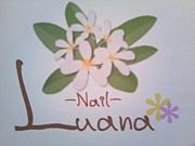 『Luana』NAIL〜KOFU〜