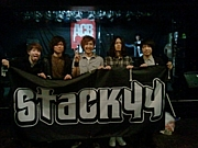 stack44☆中国/四国