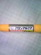 仙台育英2007卒業3-A5