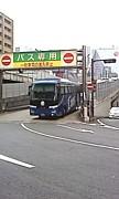 Lions Express(夜行高速バス)