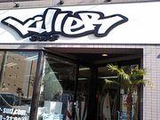killer surf 東京店