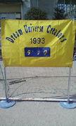 ★DUCサッカークラブ★