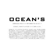 OCEAN'S NIGHT