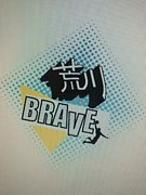 荒川Braves