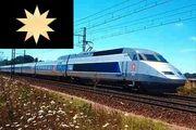 地球連邦鉄道