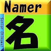 Namer