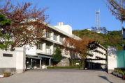 松山市立内宮中学校
