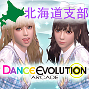Dance Evolution AC 北海道支部