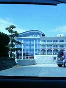 茨城県立波崎高等学校
