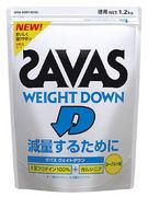 ザバス(SAVAS) ウエイトダウン