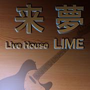 Live house 来夢