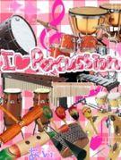 ♪パーカッションパート♪