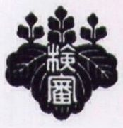 仙台検察審査協会