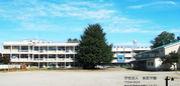 S43〜44生まれ東星学園