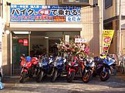 Moto Garage FIX