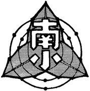 栃木市立栃木南小学校