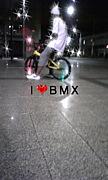 BMX 足立区 六町ローカル