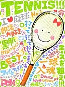 みんなでテニス☆in松山