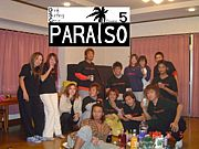 ☆★PARAISO★☆