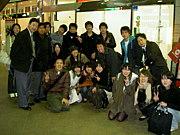 草間パパと愉快な仲間たち'08