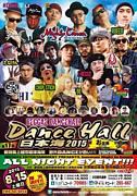Dance Hall 日本海