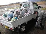 [dir]ゴミ拾いと環境問題